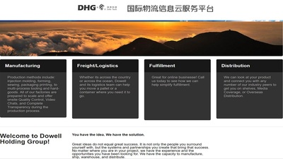 DHG ERP SYSTEM